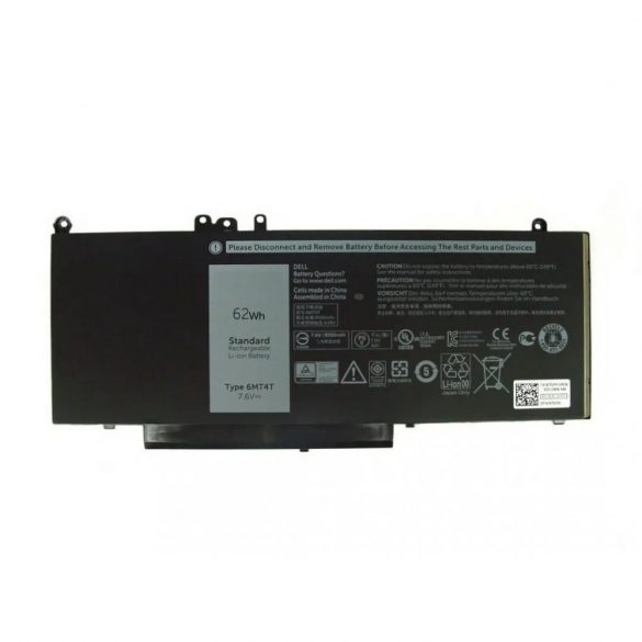 Utángyártott akku Dell Latitude  E5270, E5470 E5570, Precision 3510 / 7,4 V 8300mAh